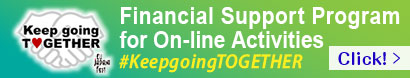 Financial Support Program for On-line Activities