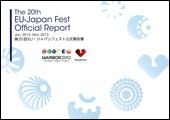 report20_mod